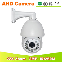 Free shipping YUNSYE ahd speed dome camera 7inch waterproof HD 1080P Camera imx322 22X Zoom 2.0MegaPixel Security PTZ Camera