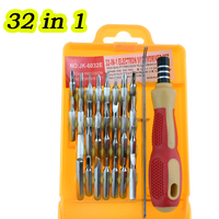 Practical 32 in1 Screwdriver and Tweezers Professional Interchangeable Precise Manual Tool Set for RC Quadcopter FPV