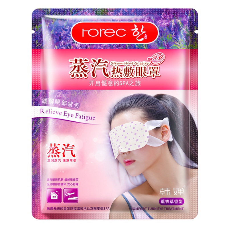 BIOAQUA 1Pcs Lavender Oil Steam Eye Mask Eye Care Sleep Patches Eye Patch Skin Eye Bags Fine Line Wrinkles Anti Aging 2