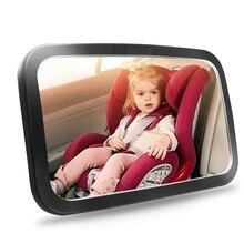 Зеркало для детского автомобиля, безопасное детское сидение зеркало для заднего вида младенца с широким кристально чистым видом, небьющееся, полностью собранное, Cr