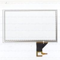 ZhiYuSun 193mm*117mm 8inch Capacitive touch screen panel for Car DVD, 193*117 GPS Navigator screen glass