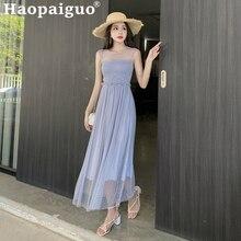 Solid Big Swing Long Beach Dress Women Sleeveless Summer 2019 Clothes Empire Korean Robe Longue