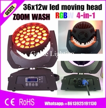 2pcs/Lot led rgbw 36x12w moving head led 0.2-16 times/second Dmx 512 strobe sound active auto run master moving head