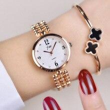 Бренд Jw Кварцевые часы женские роскошные золотые серебряные наручные часы женские простые часы с кристальным браслетом женские часы подарки