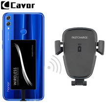 Автомобильное крепление Qi Беспроводное быстрое зарядное устройство для huawei Honor 8X Max 8X8 X Автомобильное зарядное устройство для мобильного телефона чехол Hoesje беспроводной приемник