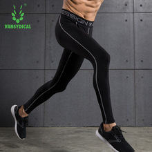 Men's Running Pants Compression Tights Training Leggings Sportswear Fleece Quick Dry Breathable Fitness Jogging Trousers
