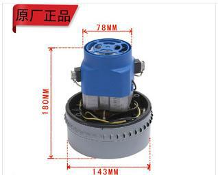 100~240v 1200w Industrial vacuum <font><b>cleaner</b></font> motor for philips for karcher for electrolux for Midea Rowenta Sanyo Universal <font><b>Cleaner</b></font>