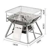 Exquisite Portable Stainless Steel BBQ Oven Set Mini Detachable Barbecue BBQ Grill Stove Picnic Tools for Outdoor Small Barbecue