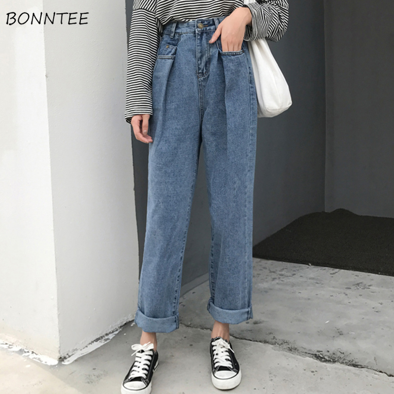 Jeans Women High Waist Loose Straight Retro Leisure Ankle-length Pants Womens Elastic Korean Style All-match Student Trousers
