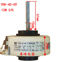 A/C hanging air conditioner fan air conditioning Gree beauty in fan motor