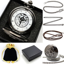 цена на New Gift Boxed Fullmetal Alchemist Edward Elric's Pocket Watch with chain Cosplay Anime boy leather strap wish gift bag gift box