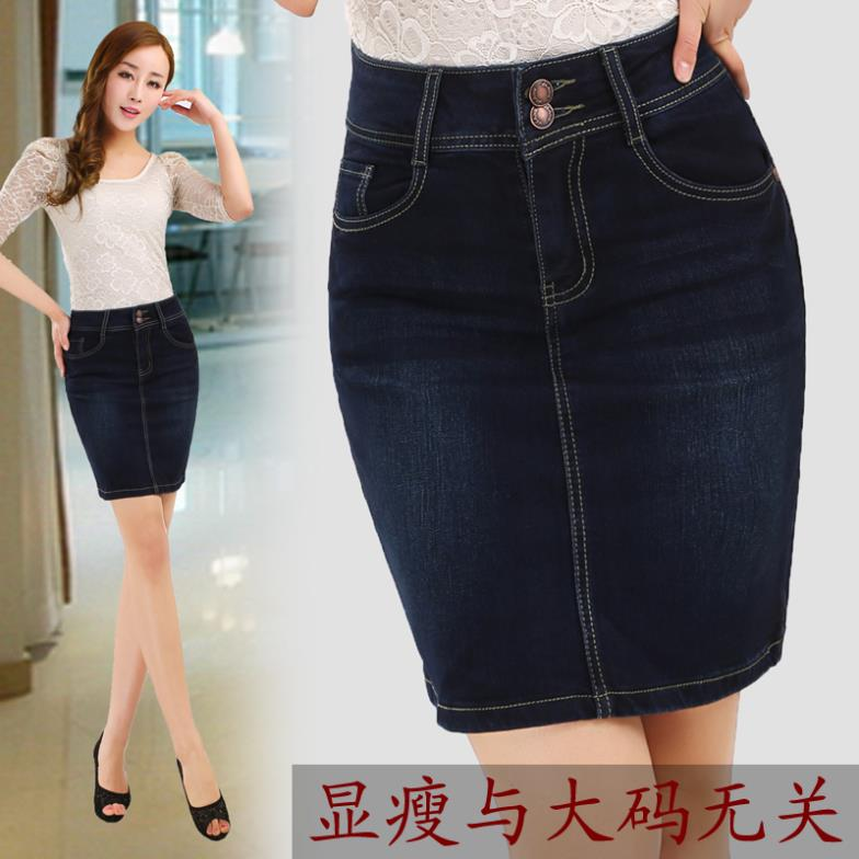 Popular Pencil Denim Skirt-Buy Cheap Pencil Denim Skirt lots from ...