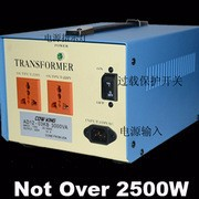for less 2500W_1
