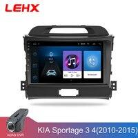 LEHX автомобильный Android 8,1 2 din Автомобильный мультимедийный плеер Автомобильный dvd для KIA sportage 2011 2012 2013 2014 2015 головная Панель навигации GPS радио