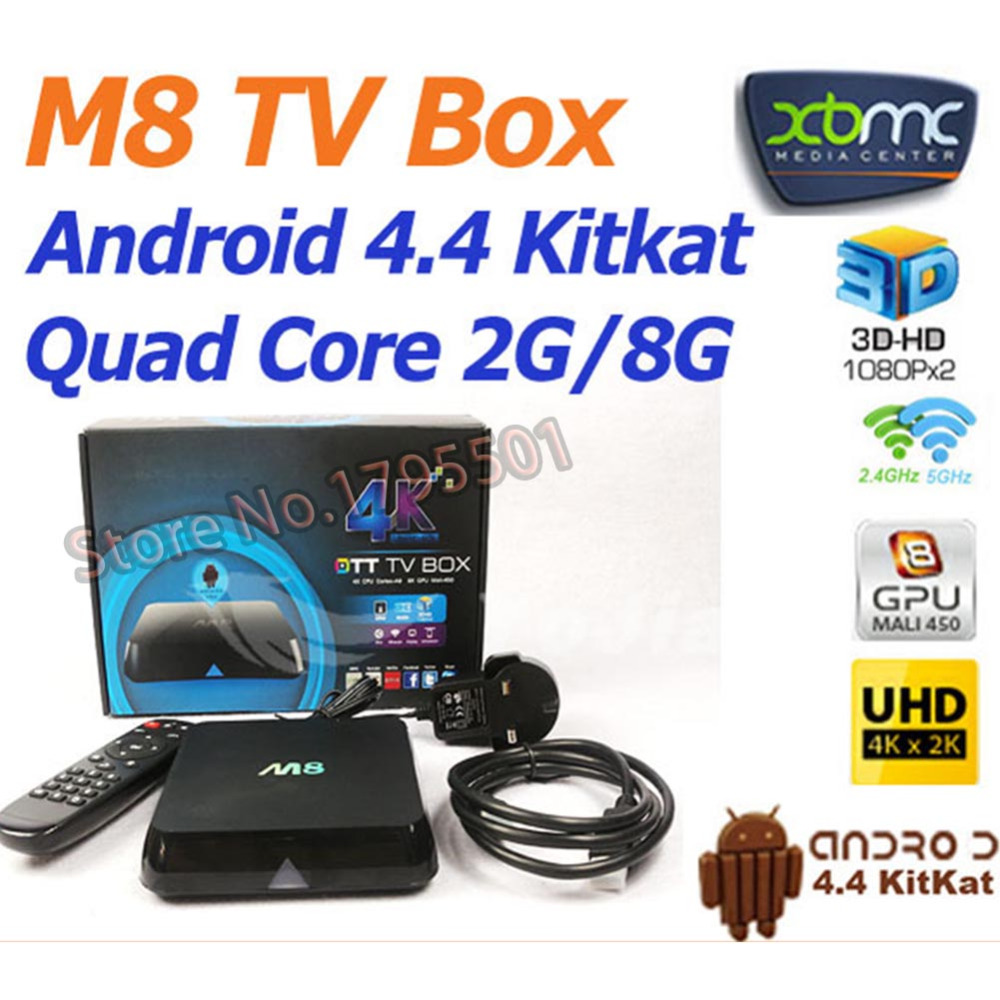 ФОТО Quad Core Android TV Box 2GB/8GB HD 4K H.265 2.4G/5G Dual WiFi Smart Home Network Media Player Sup Free Chinese Live TV Channels