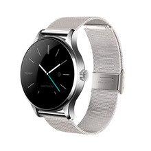 K88H 1,22 Zoll IPS Runden Bildschirm Smart Uhren Unterstützung anti-verlorene Pulsmesser Bluetooth Smartwatch Für iPhone IOS Android