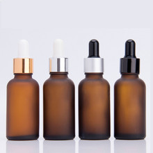 6ps/Lot 30ml Empty Frosted Dropper Bottle Amber Perfume Glass Vial Nasal Oil e Liquid Makeup Refillable Containers Package все цены
