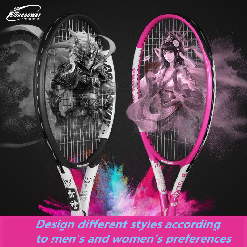 2019 New Models Tennis Training Tennis Racket Aluminum Alloy Racquet with Bag for Men And Women