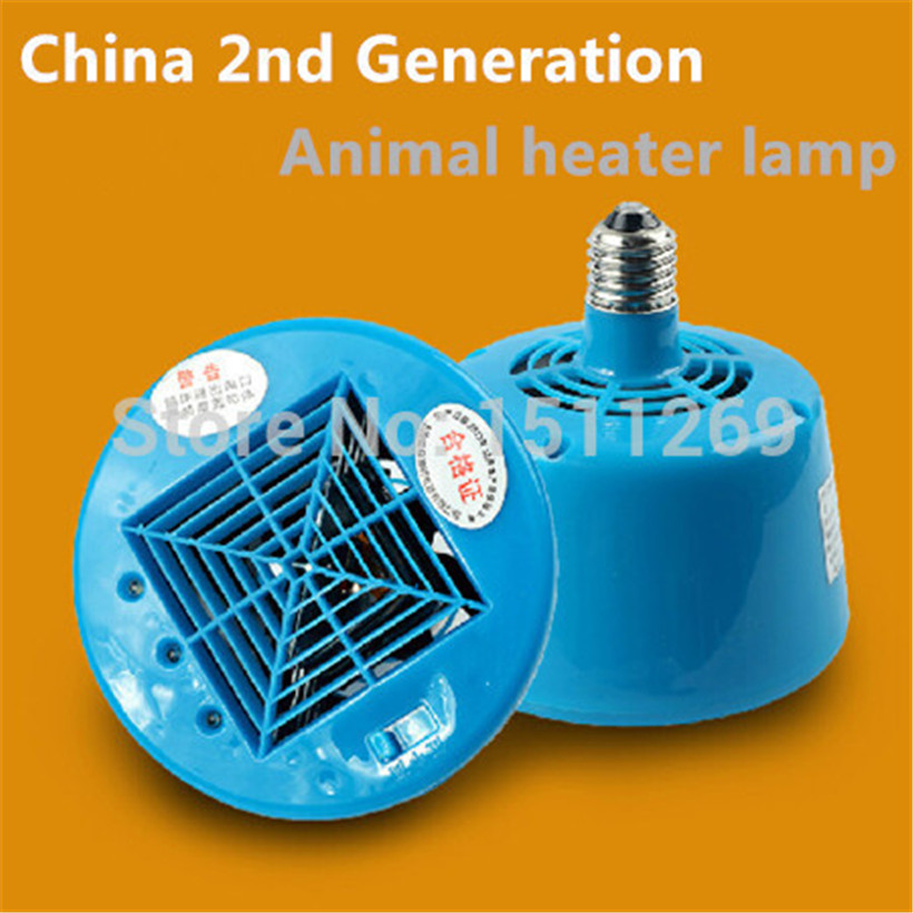 3-speed Control/led Chicken Pig Heat Lamp /blue/ 100w200w300w Conscientious Farm Heater 2nd Generation Chinese Animal Warm Light