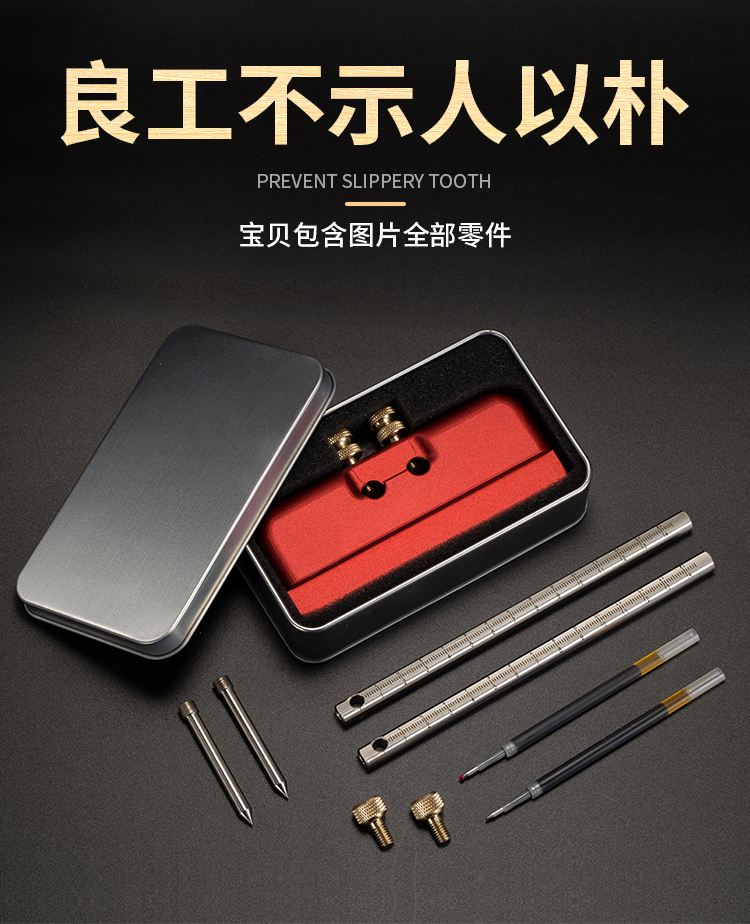 Woodworking fitment, marking device, woodworking marking tool, aluminum alloy wire drawing machine, woodworking tool.
