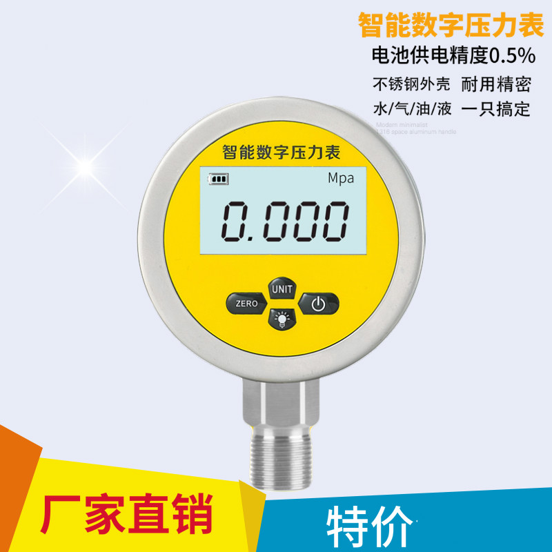 Electronic Digital Display Pressure Gauge Digital High Precision Vacuum Negative Gauge Electric Contact Controller factory electric contact thermometer gauge full specification sx411 page 2