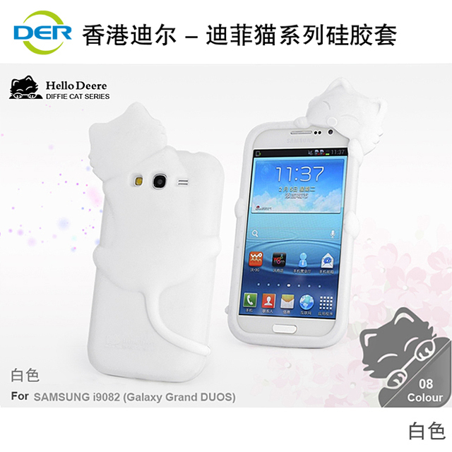 Shock proof Lovely Diffie cat silicone Deere cartoon 3D case for Samsung Galaxy Grand Duos I9082 + Gifts