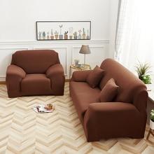 Elastic all-inclusive sofa cover slip-resistant genuine leather summer four seasons