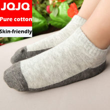 3 Pairs Boys Short Socks  Students Thin Spring and Summer Pure Cotton White And Gray