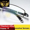 2017 homens da moda de qualidade estilo titanium revestimento de liga óculos de leitura multifocal progressiva metade aro presbiopia enquadrar para homens