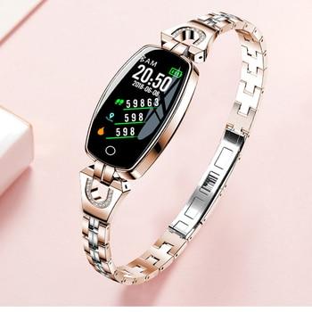 H8 smart wristband fitness tracker heart rate monitor fitness bracelet woman watch smart bracelet blood pressure measurement