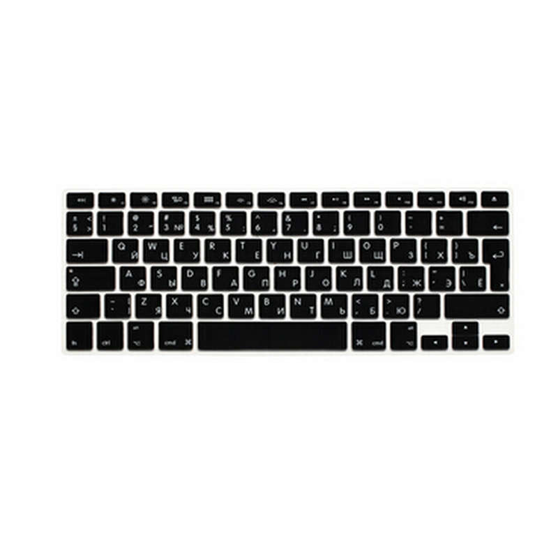 Portuguese Silicone EU//UK Keyboard Skin Cover For Old MacBook Pro Air 13 15 17