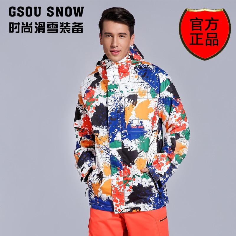 Prix pour 2017 Nouveau hommes encre peinture ski veste mâle d'hiver de snowboard ski veste hommes survêtement imperméable veste de sport de neige porter