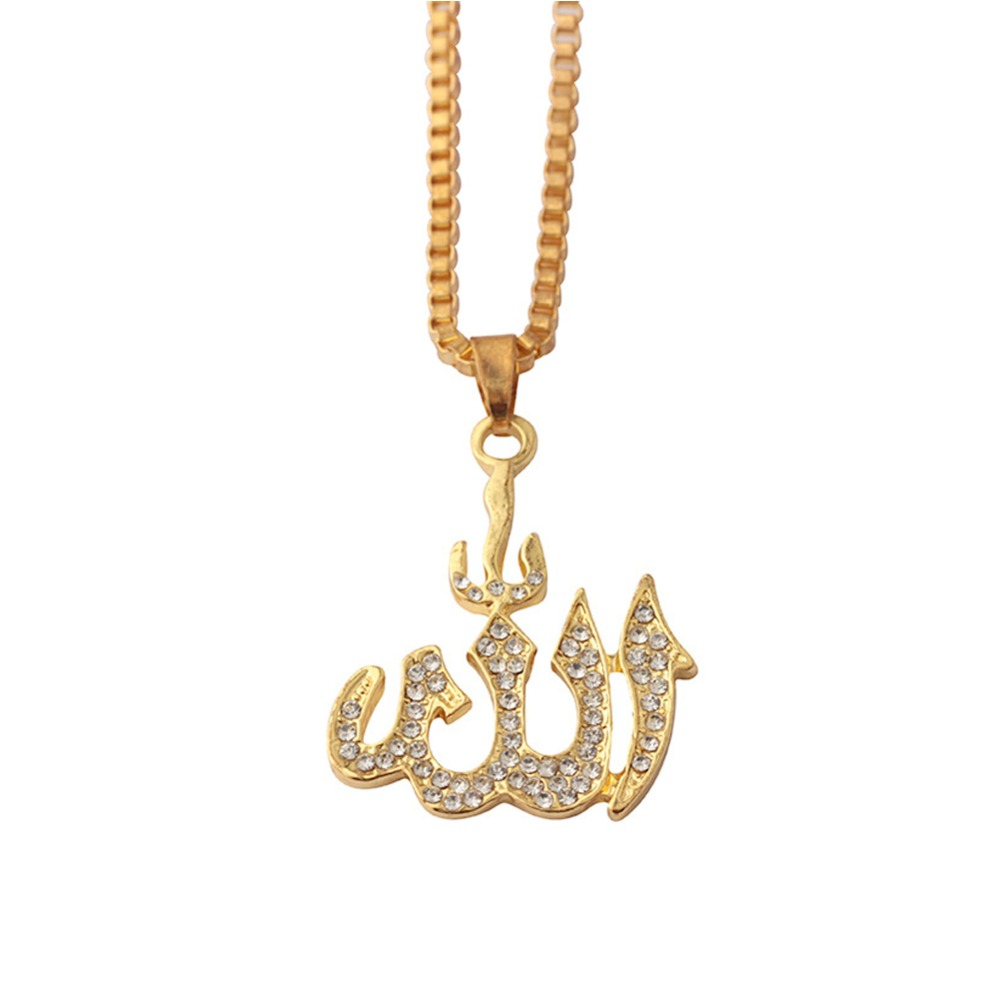 HTB1Mk2xlAomBKNjSZFqq6xtqVXaR - Vintage Muslim Islam Allah Pendant Necklaces Silver Plated Gold Color Ice Out Chain Necklace Religious Jewelry Men #280168