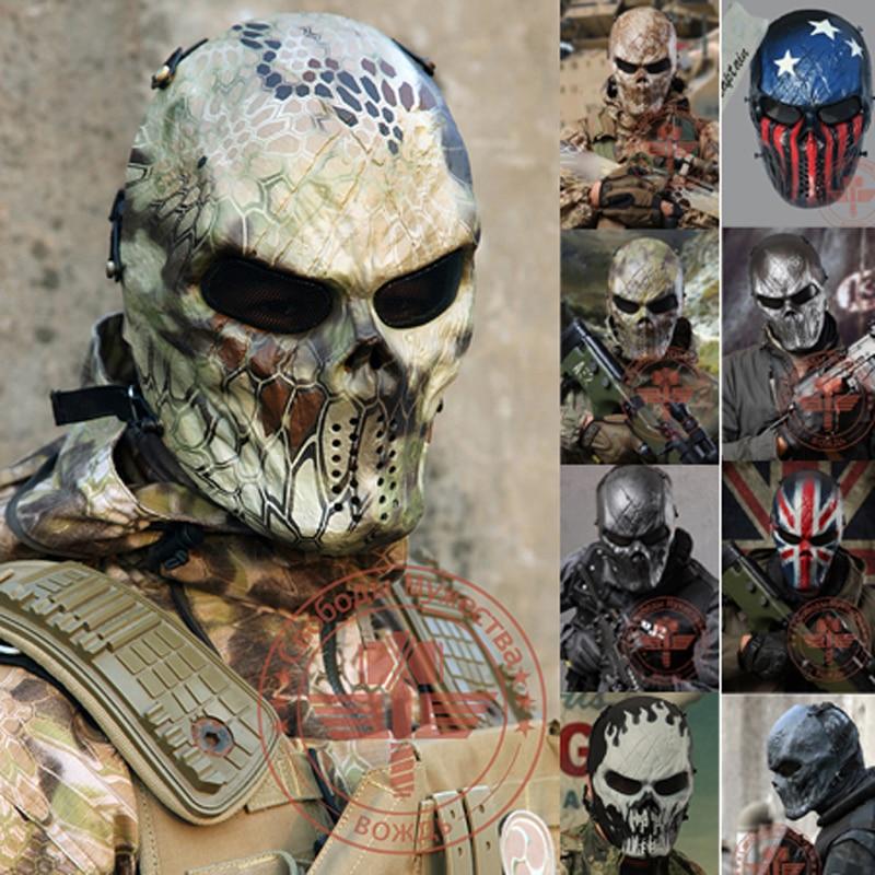 Prix pour En plein air Vélo Wargame Tactique Masque Plein Visage Airsoft Paintball CS Armée Masque D'horreur Masque DRO-0012