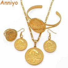 Anniyo Papua New Guinea Pendant Necklaces & Earrings Bangle Ring Jewelry sets for Women PNG Gifts #109006