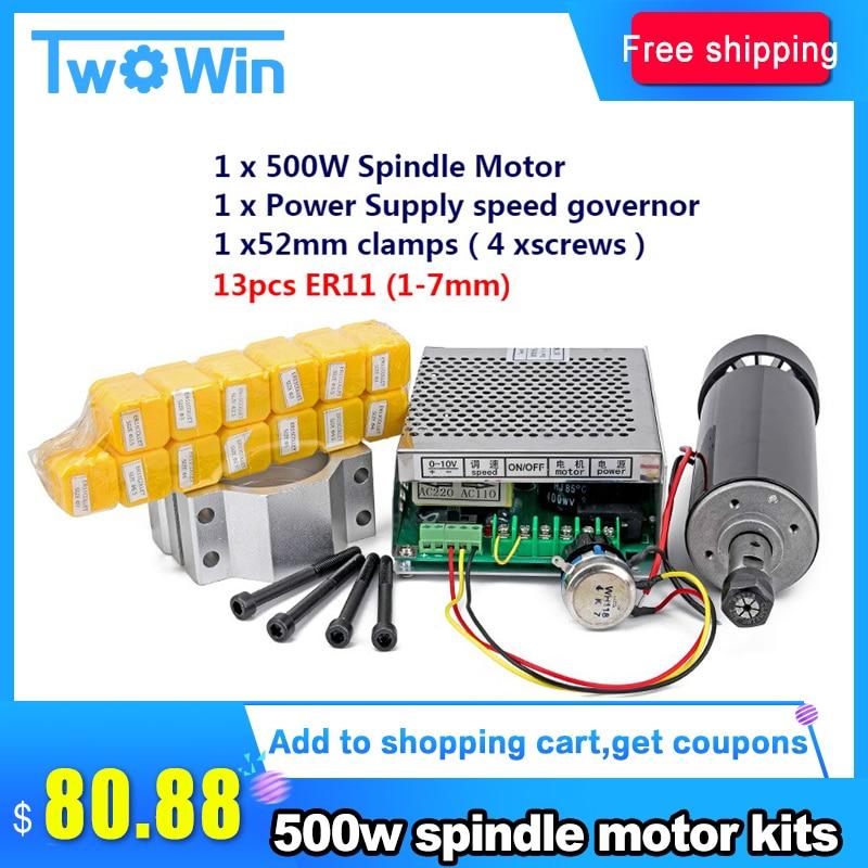 0,5 кВт шпиндель с воздушным охлаждением ER11 патрон CNC 500 Вт мотор шпинделя + 52 мм зажимы + регулятор скорости электропитания для гравировки PCB