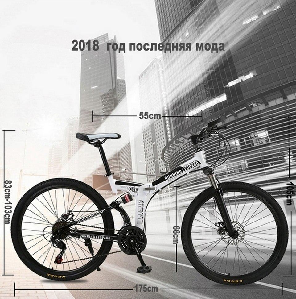 HTB1Mk6Hd8jTBKNjSZFwq6AG4XXa3 Running Leopard foldable bicycmountain bike 26-inch steel 21-speed bicycles dual disc brakes  road bikes racing bicyc BMX Bik