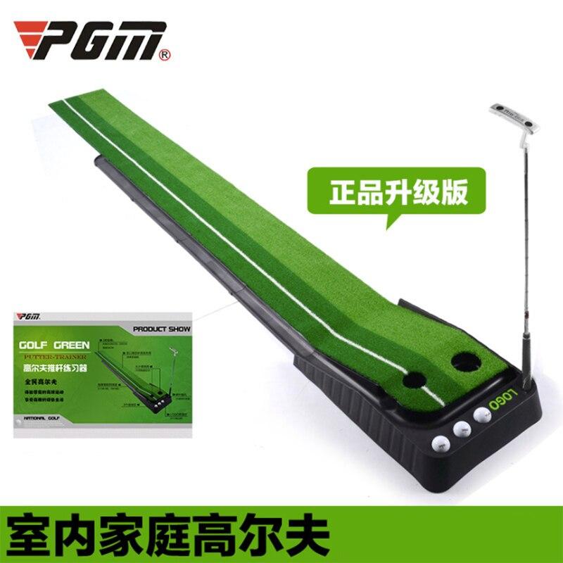 PGM Plastic Interior Golf Training Aids Putt Trainer Practice Set Putt Practice Pad TL004