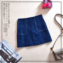 Womens Summer New 2019 Spring and Slim Suit Half-length One-step Skirt Natural A-Line Solid Casual