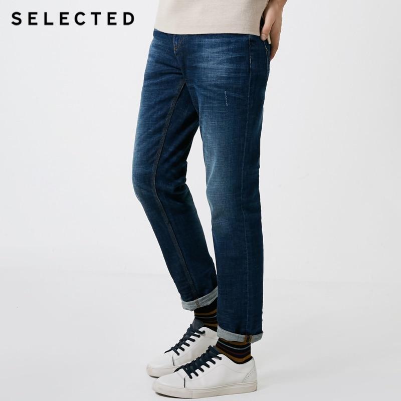 Collection hiver Jeans homme en laine mélangée légère Stretch coupe droite C  418432521-in Jeans from Vêtements homme    1