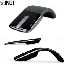 Hot Sale Flexible Design Foldable 2.4G Wireless Optical Mouse ARC Touch Computer Mice With USB Receiver For PC Laptop