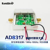 Logarithmic Amplifier AD8317 Module RF Power Detector 1M 10GHz Radio Frequency Power Meter
