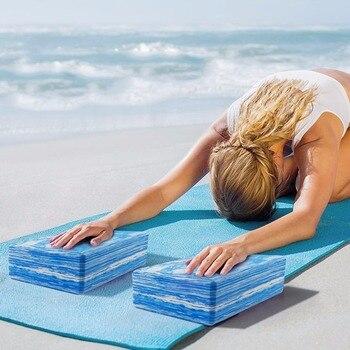 2Pcs Yoga EVA Foam Roller Block Pilates 5