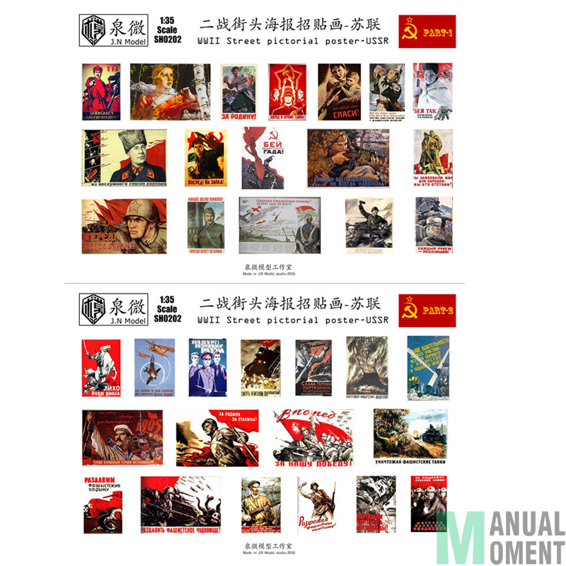 Miniature 1/35 WWII USSR Germany  Street Posters Pictorial Poster  Scene Accessories