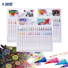 STA 12 24 36 Colors Best Durable Watercolor Pen Soft Brush Pen Set For Adult Coloring