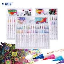 Продажа STA 12/24/36 Цвета Best прочный акварель ручка мягкая кисть набор для взрослых раскраски Manga комиксов каллиграфия товары для рукоделия