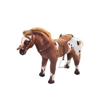 Top 10 Largest Large Horse Plush Brands
