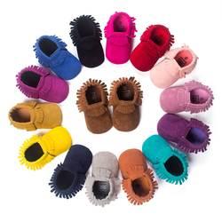 Для Новорожденных Для маленьких мальчиков и девочек из искусственной замши Мокасины мягкая обувь с бахромой на мягкой подошве первые