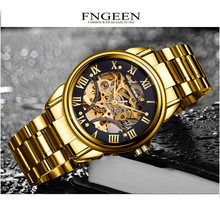 Luxury Top Brand Unisex Watches Automatic Mechanical Hollow