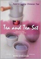 Ценя китайский чай и набор мини раскрасок молодые взрослые книги картина со знанием истории бесценна и не имеет границ 58